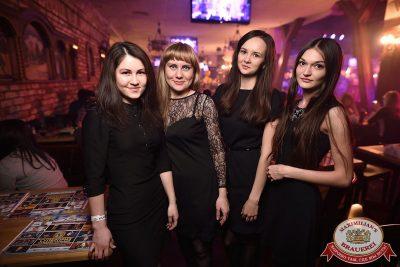 Нешуточный день, 1 апреля 2017 - Ресторан «Максимилианс» Уфа - 79