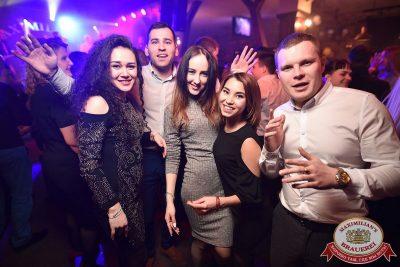 Нешуточный день, 1 апреля 2017 - Ресторан «Максимилианс» Уфа - 80