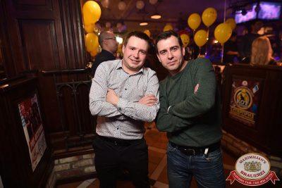 Нешуточный день, 1 апреля 2017 - Ресторан «Максимилианс» Уфа - 81