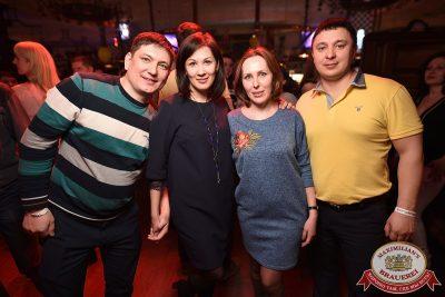 Нешуточный день, 1 апреля 2017 - Ресторан «Максимилианс» Уфа - 82