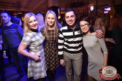 Нешуточный день, 1 апреля 2017 - Ресторан «Максимилианс» Уфа - 83