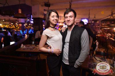 Нешуточный день, 1 апреля 2017 - Ресторан «Максимилианс» Уфа - 84