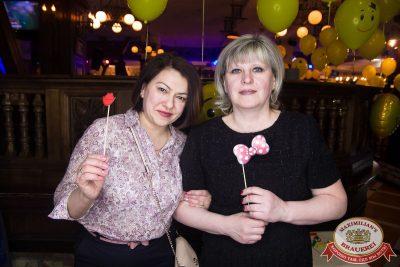 Нешуточный день, 1 апреля 2017 - Ресторан «Максимилианс» Уфа - 9