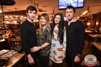 «Ночные снайперы», 6 апреля 2017 - Ресторан «Максимилианс» Уфа - 11