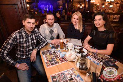 «Ночные снайперы», 6 апреля 2017 - Ресторан «Максимилианс» Уфа - 15