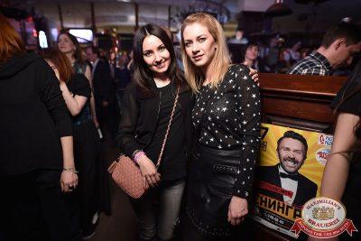 «Ночные снайперы», 6 апреля 2017 - Ресторан «Максимилианс» Уфа - 30