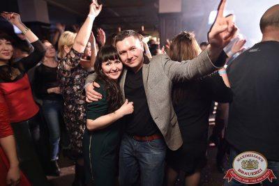 «Дыхание ночи»: Dj Stas Karimov (Москва), 7 апреля 2017 - Ресторан «Максимилианс» Уфа - 10