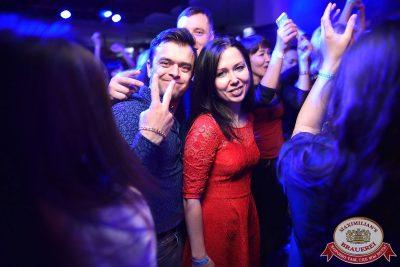 «Дыхание ночи»: Dj Stas Karimov (Москва), 7 апреля 2017 - Ресторан «Максимилианс» Уфа - 11
