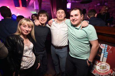«Дыхание ночи»: Dj Stas Karimov (Москва), 7 апреля 2017 - Ресторан «Максимилианс» Уфа - 13