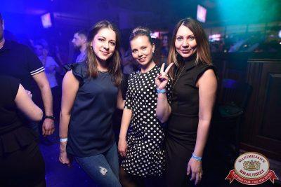 «Дыхание ночи»: Dj Stas Karimov (Москва), 7 апреля 2017 - Ресторан «Максимилианс» Уфа - 14