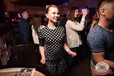 «Дыхание ночи»: Dj Stas Karimov (Москва), 7 апреля 2017 - Ресторан «Максимилианс» Уфа - 18