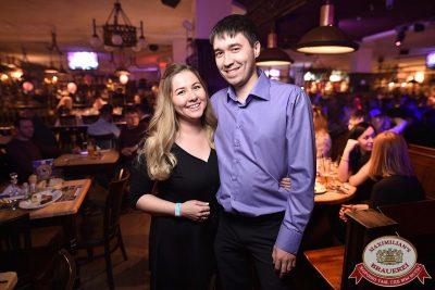 «Дыхание ночи»: Dj Stas Karimov (Москва), 7 апреля 2017 - Ресторан «Максимилианс» Уфа - 23