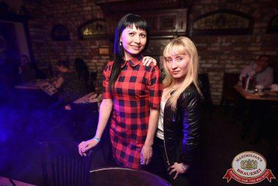 «Дыхание ночи»: Dj Stas Karimov (Москва), 7 апреля 2017 - Ресторан «Максимилианс» Уфа - 26