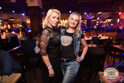 «Дыхание ночи»: Dj Stas Karimov (Москва), 7 апреля 2017 - Ресторан «Максимилианс» Уфа - 29
