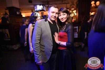 «Дыхание ночи»: Dj Stas Karimov (Москва), 7 апреля 2017 - Ресторан «Максимилианс» Уфа - 31