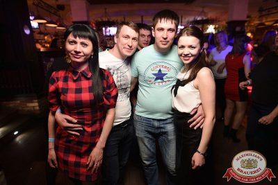 «Дыхание ночи»: Dj Stas Karimov (Москва), 7 апреля 2017 - Ресторан «Максимилианс» Уфа - 36