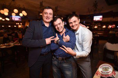 «Дыхание ночи»: Dj Stas Karimov (Москва), 7 апреля 2017 - Ресторан «Максимилианс» Уфа - 39
