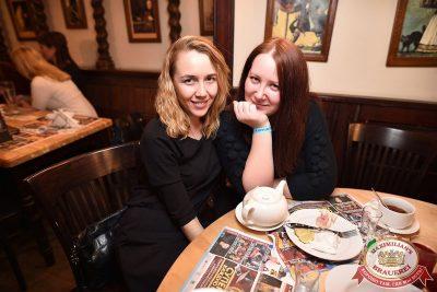 «Дыхание ночи»: Dj Stas Karimov (Москва), 7 апреля 2017 - Ресторан «Максимилианс» Уфа - 40