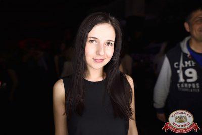 «Дыхание ночи»: Dj Stas Karimov (Москва), 7 апреля 2017 - Ресторан «Максимилианс» Уфа - 43