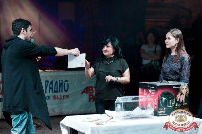 «Дыхание ночи»: Dj Stas Karimov (Москва), 7 апреля 2017 - Ресторан «Максимилианс» Уфа - 8