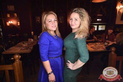 ВИА «Волга-Волга», 15 апреля 2017 - Ресторан «Максимилианс» Уфа - 15