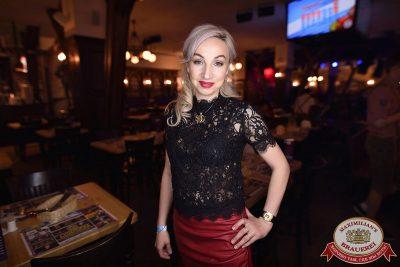 ВИА «Волга-Волга», 15 апреля 2017 - Ресторан «Максимилианс» Уфа - 17