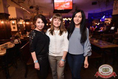 ВИА «Волга-Волга», 15 апреля 2017 - Ресторан «Максимилианс» Уфа - 20