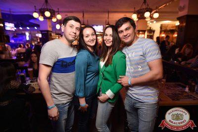 ВИА «Волга-Волга», 15 апреля 2017 - Ресторан «Максимилианс» Уфа - 24