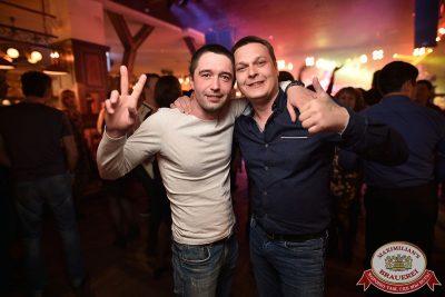 ВИА «Волга-Волга», 15 апреля 2017 - Ресторан «Максимилианс» Уфа - 29