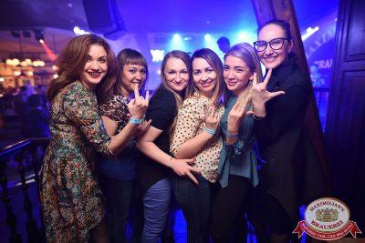 ВИА «Волга-Волга», 15 апреля 2017 - Ресторан «Максимилианс» Уфа - 30