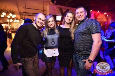ВИА «Волга-Волга», 15 апреля 2017 - Ресторан «Максимилианс» Уфа - 32