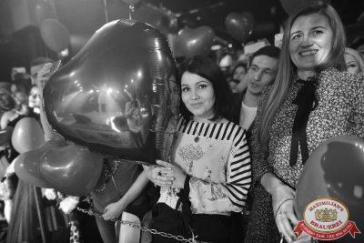 Света, 20 апреля 2017 - Ресторан «Максимилианс» Уфа - 10