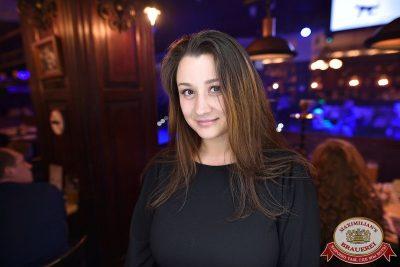 Света, 20 апреля 2017 - Ресторан «Максимилианс» Уфа - 11
