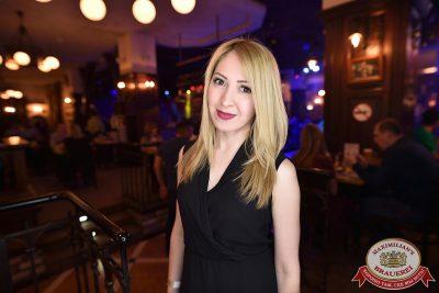 Света, 20 апреля 2017 - Ресторан «Максимилианс» Уфа - 13