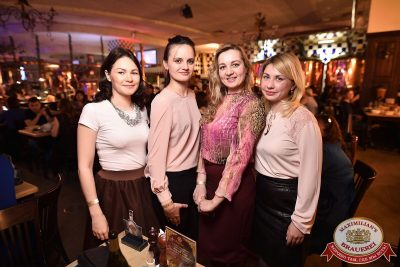 Света, 20 апреля 2017 - Ресторан «Максимилианс» Уфа - 16