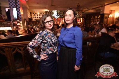 Света, 20 апреля 2017 - Ресторан «Максимилианс» Уфа - 17