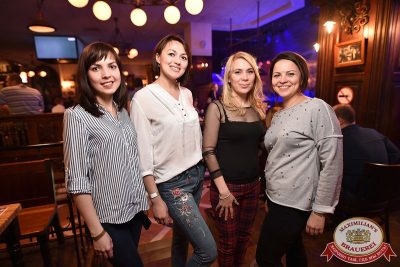 Света, 20 апреля 2017 - Ресторан «Максимилианс» Уфа - 18
