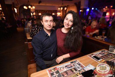 Света, 20 апреля 2017 - Ресторан «Максимилианс» Уфа - 19