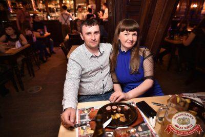 Света, 20 апреля 2017 - Ресторан «Максимилианс» Уфа - 21