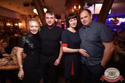 Света, 20 апреля 2017 - Ресторан «Максимилианс» Уфа - 26