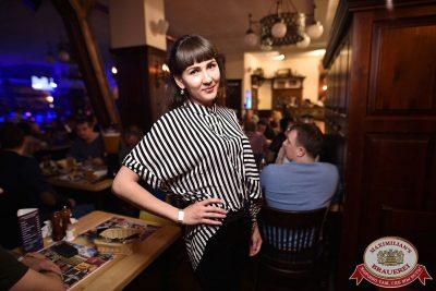 Света, 20 апреля 2017 - Ресторан «Максимилианс» Уфа - 27