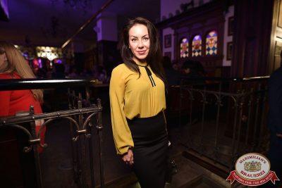 Света, 20 апреля 2017 - Ресторан «Максимилианс» Уфа - 32