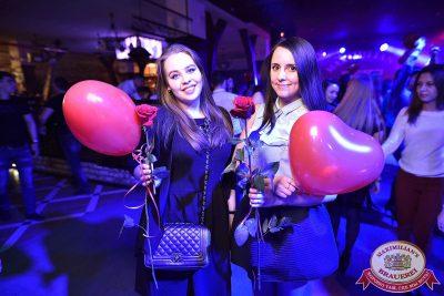 Света, 20 апреля 2017 - Ресторан «Максимилианс» Уфа - 38