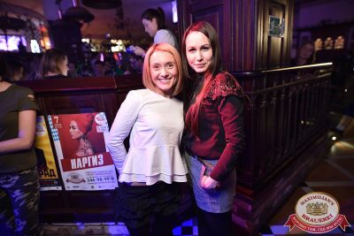 Света, 20 апреля 2017 - Ресторан «Максимилианс» Уфа - 40