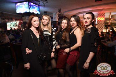 Света, 20 апреля 2017 - Ресторан «Максимилианс» Уфа - 41