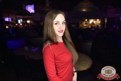 Света, 20 апреля 2017 - Ресторан «Максимилианс» Уфа - 48