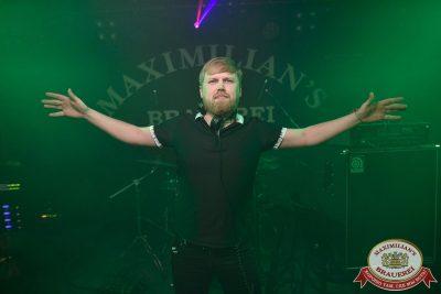 «Дыхание ночи»: Dj Denis First (Москва), 21 апреля 2017 - Ресторан «Максимилианс» Уфа - 1