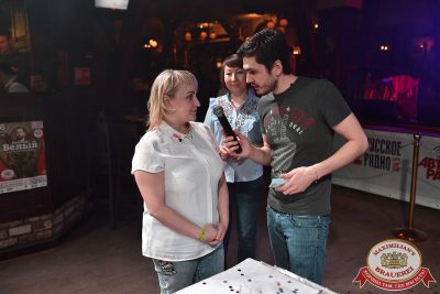 «Дыхание ночи»: Dj Denis First (Москва), 21 апреля 2017 - Ресторан «Максимилианс» Уфа - 10