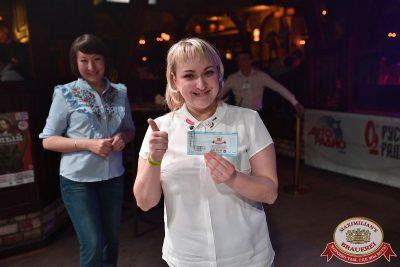 «Дыхание ночи»: Dj Denis First (Москва), 21 апреля 2017 - Ресторан «Максимилианс» Уфа - 11