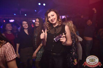 «Дыхание ночи»: Dj Denis First (Москва), 21 апреля 2017 - Ресторан «Максимилианс» Уфа - 14